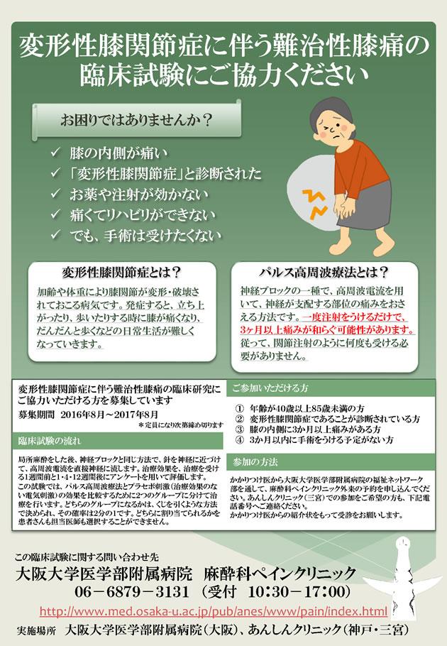 snprf_kokuchi_corrected